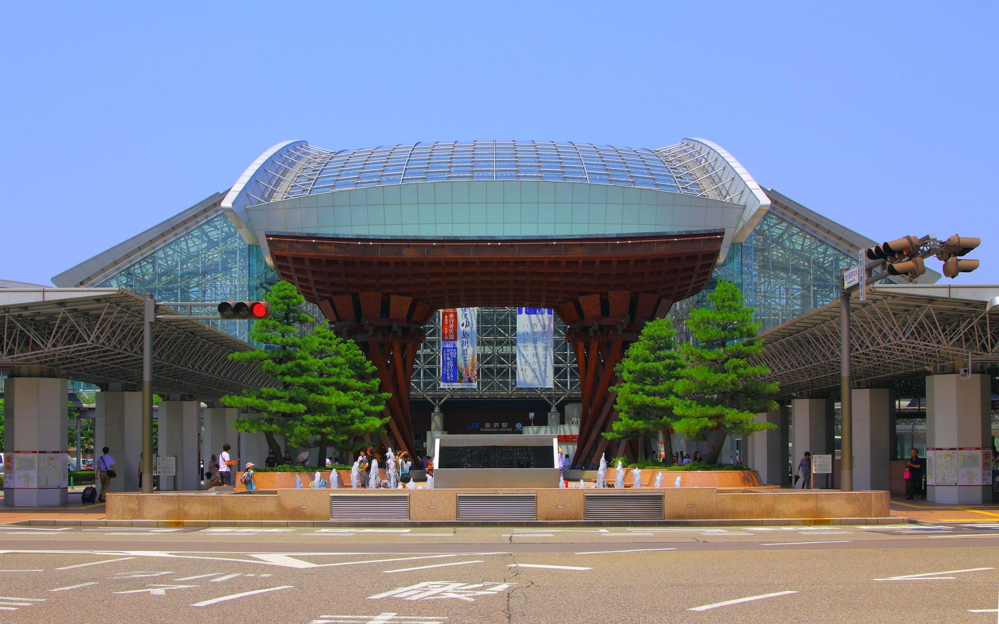 Kusama – L'art contemporain Japonais