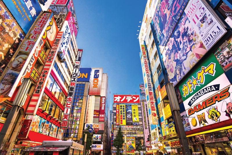 Inari – Voyage de luxe au Japon