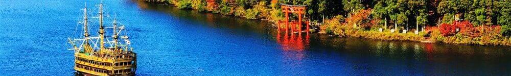 Hakone, Kanagawa