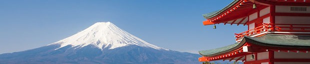 Mont Fuji, Yamanashi